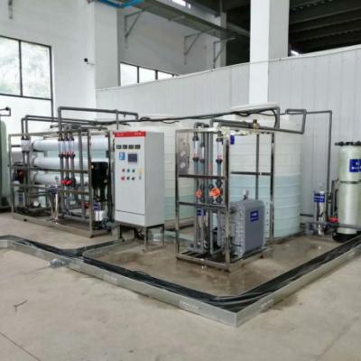 泰州超声波清洗超纯水_苏州伟志水处理公司