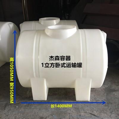食品级环保设备储罐