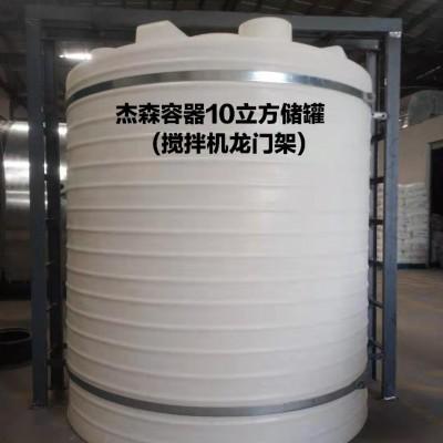 水处理水设备