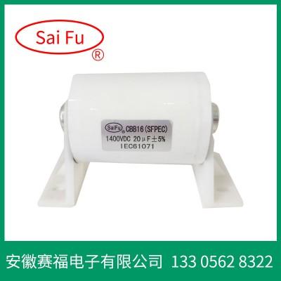 CBB15/CBB16逆变焊机直流滤波电容器