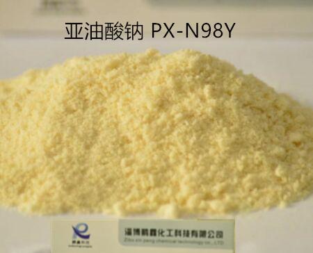 亚油酸钠厂家供应亚油酸钠砂浆发泡剂