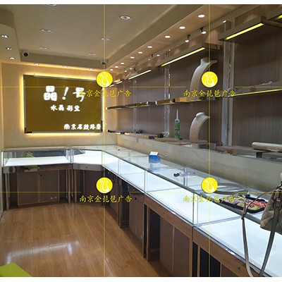 南京展柜 展示柜设计制作