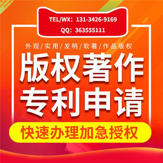 重庆计算机软件著作权登记、软著 特别提示