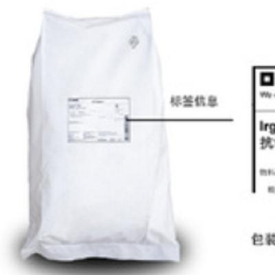 苏州普乐菲供应巴斯夫B225抗氧剂Irganox B225