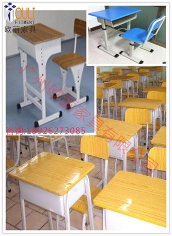 学校课桌椅定做,幼儿园课桌椅定制,课桌椅-广州欧丽