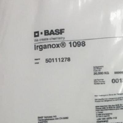 苏州普乐菲供应巴斯夫汽巴 Irganox 1098 抗氧化剂