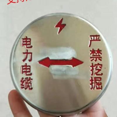 供应304不锈钢标识牌 高压电缆腐蚀牌 光缆走向牌