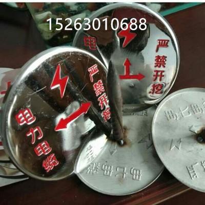 不锈钢电力电缆标识牌 不锈钢电力电缆标识牌厂家
