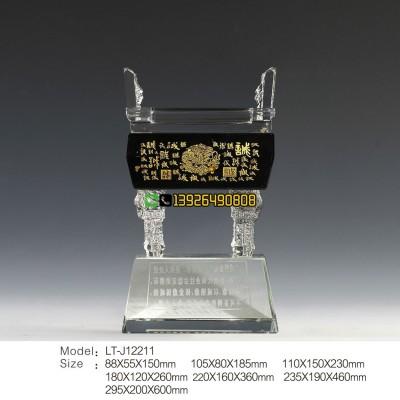 公司活动商务礼品定制周年庆典落成奠基纪念品送客户的水晶鼎摆件