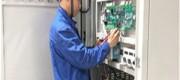 电解水氢气万博体育官网manbet生产商