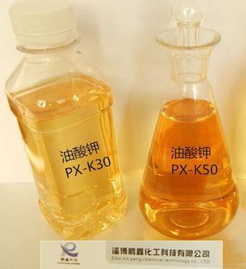油酸钾厂家供应油酸钾乳胶发泡剂清洗剂