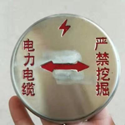 供应不锈钢地下电缆走向标志牌