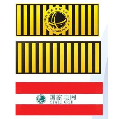 供应电力电杆黑黄反光膜 电杆红白反光警示贴