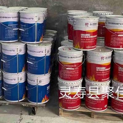 薄型钢结构防火涂料 室外防火涂料 聚佳批发
