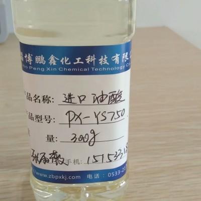印尼春金进口油酸皮革加脂剂,机械切削油等