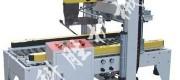 衡水科胜全自动折盖封箱机|玉丰蓍干自动折盖机|河北折盖机