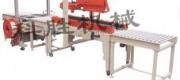 衡水科胜啤酒折盖封箱生产线|纸箱自动折盖封箱捆扎生产线