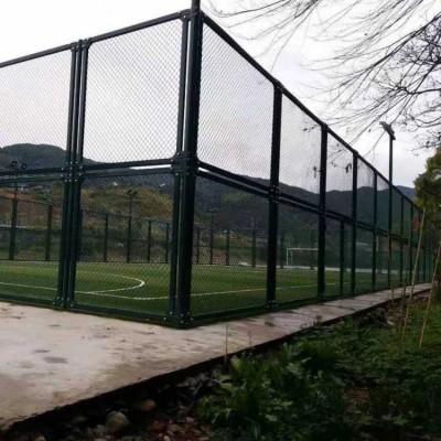 商洛市足球场框架护栏网 操场框架围网定做