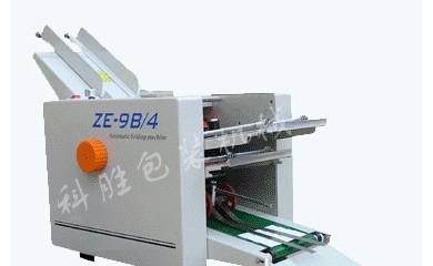衡水科胜DZ-9B4全自动折纸机|说明书折纸机|河北折纸机
