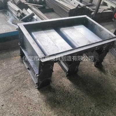凯亚 排水u型槽模具预制u型槽模具 u型槽模具生产厂家