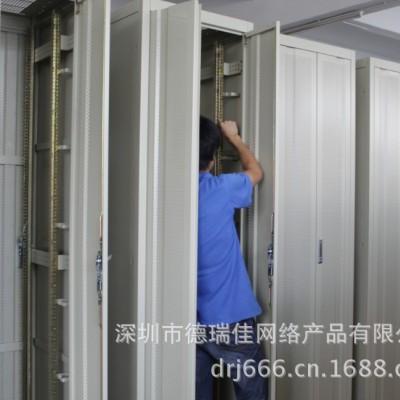 综合机柜 通信机柜 配线系统  空屏柜 网络配线柜