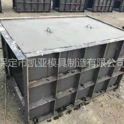 供应流水槽模具 水泥流水槽模具 流水槽钢模具