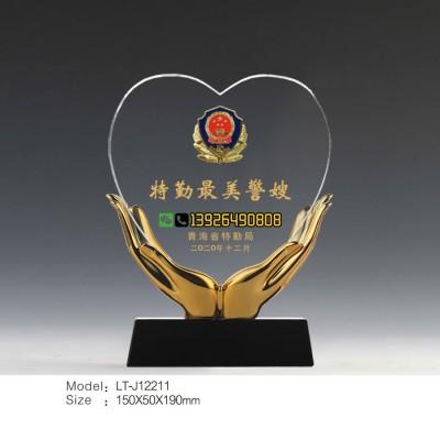 最美警嫂/十佳人民警察评选奖杯供应 警局庆祝活动纪念品定做