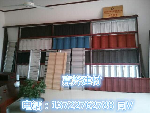 金属瓦上面的彩砂颗粒有什么作用 多彩蛭石瓦厂家销售