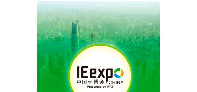 2022中国环博会-上海固废展-餐厨垃圾处理万博体育官网manbet