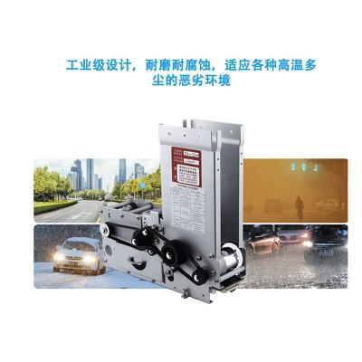 TCD-720M/820M停车场自动出卡机/发卡机