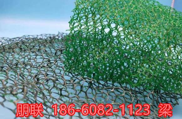 唐山三维植被网