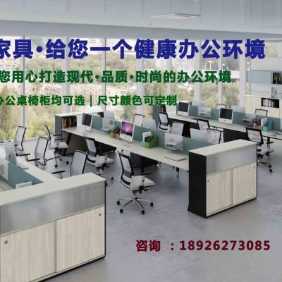 办公桌椅 屏风办公桌 办公大班台 办公家具定制-广州欧丽家具