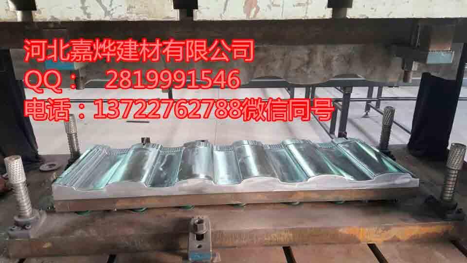 彩石金属瓦模具上海厂家定制  金属彩砂瓦模具厂家销售