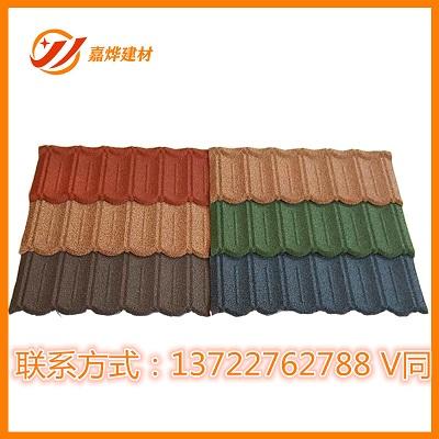 彩石金属瓦的日常保养  彩石金属瓦海南厂家销售
