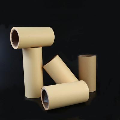 楷诚 棕色 双硅 车身贴 离型纸厂家 楷诚纸业 可印刷