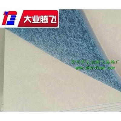 涂胶复合海绵防护涂胶海绵垫涂胶PU海绵