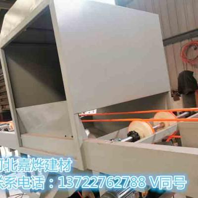 彩石金属瓦生产万博体育官网manbet   彩石金属瓦生产万博体育官网manbet南京厂家销售