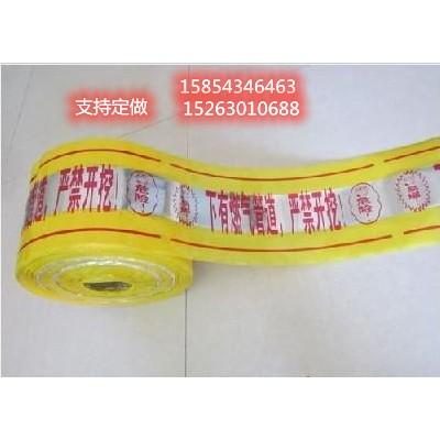 电力电缆警示带 PE警示带 地埋式电力电缆警示带